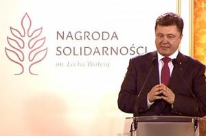Nagroda Solidarności  fot.ŚWIECZAK