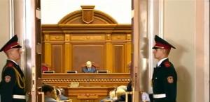 Zaprzysiężenie Prezydenta Ukrainy Petra Poroszenki. fot.ŚWIECZAK