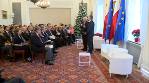 """Forum Debaty Publicznej pt. """"Polska – jak zapewnić kolejne dekady wzrostu?"""""""