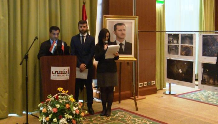 Dzień Kultury Syryjskiej w Warszawie fot. ŚWIECZAK