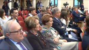 Trybunał w składzie 5-osobowym orzekł co do zasady powołania prezesa i wiceprezesa TK fot. ŚWIECZAK